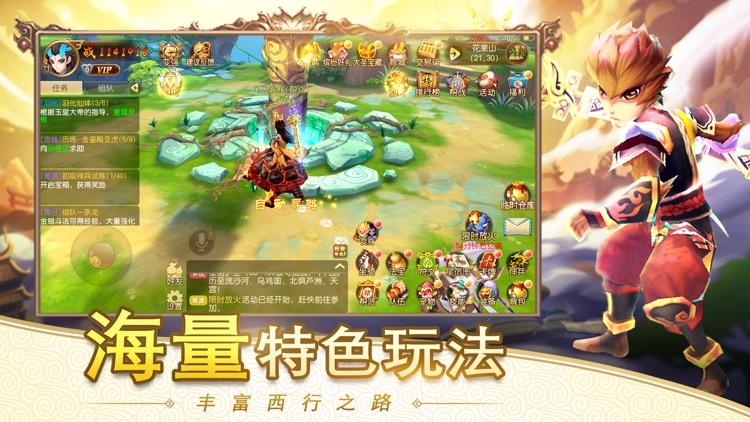 巅峰西游-热血MMO动作游戏