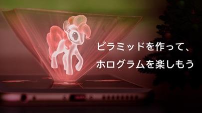 3Dホログラム AR:カラフル・ライトのおすすめ画像2