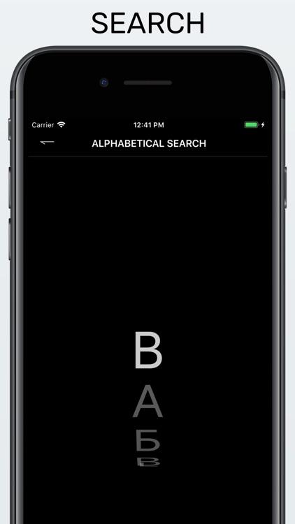 Bright Guide - messenger screenshot-3