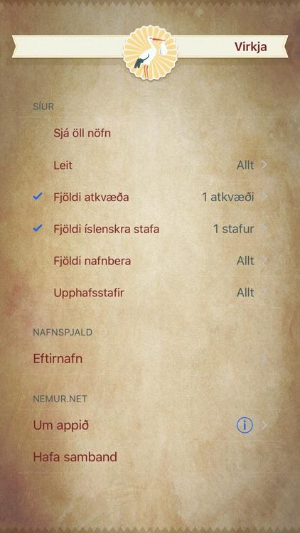 Nefna screenshot-4