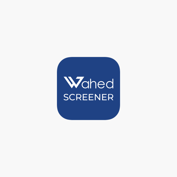Halal Stock Screener on the App Store
