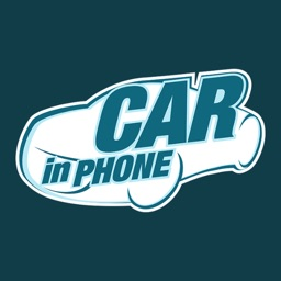 Car In Phone