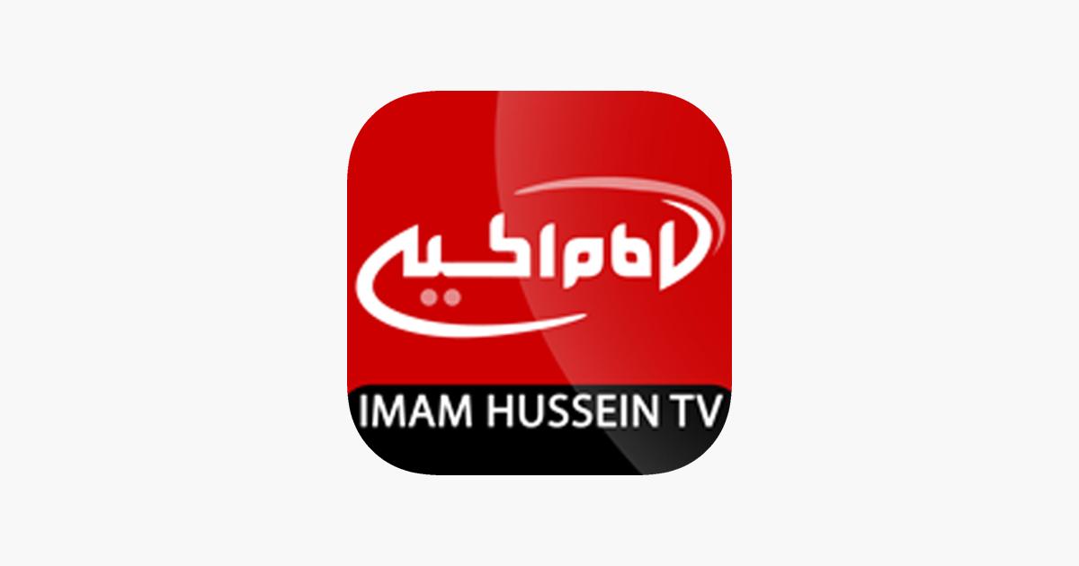 Imam husseintv on the App Store