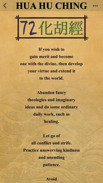 The Hua hu Ching of Lao Tzu screenshot-8