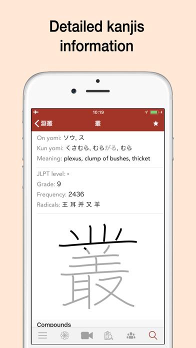 Yomiwa - Japanese Camera Translator Screenshot 7