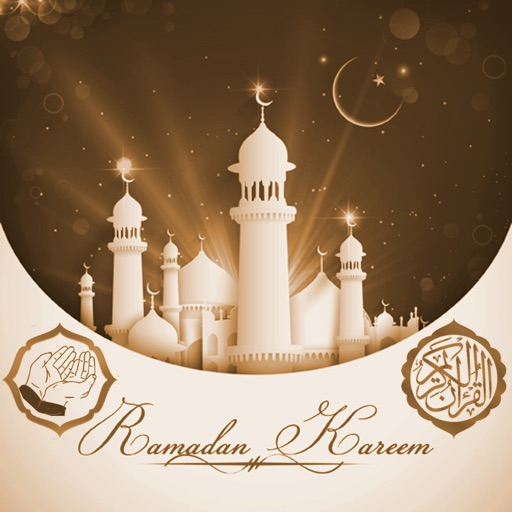 Ramadan 2020 Audio mp3 : Arabe