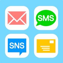 定型文送信-広告なし