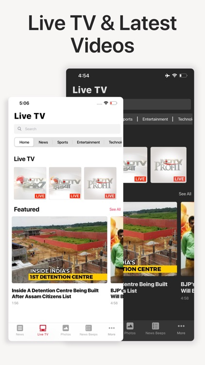 NDTV screenshot-4