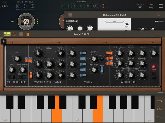 AUM - Audio Mixer Screenshot