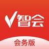 V智会会务版-活动创建及管理工具