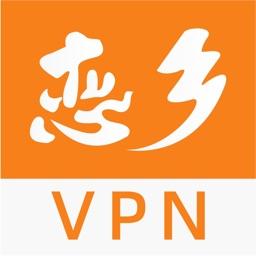 恋乡VPN-海外华人回国VPN