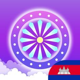 Khmer Quiz & Trivia