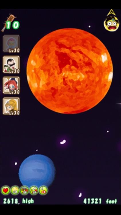 鬼勇者とばし screenshot-6