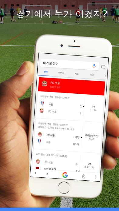 다운로드 Google Android 용