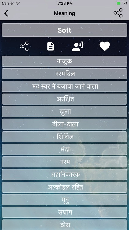 English To Hindi Dictionary :) screenshot-3