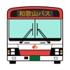 Bus-Vision for 和歌山バス - iPhoneアプリ