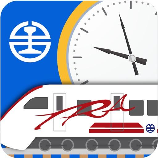 台鐵e訂通2019