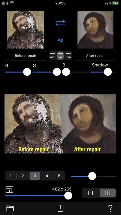 Before->After screenshot 1