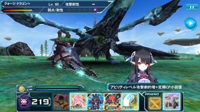 ファンタシースターオンライン2 es[本格アクションRPG]のおすすめ画像2
