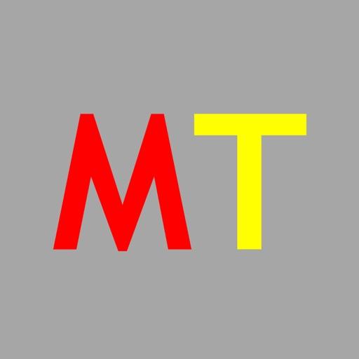 Maths Twister