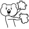 Aggressive Bear Betakkuma 4