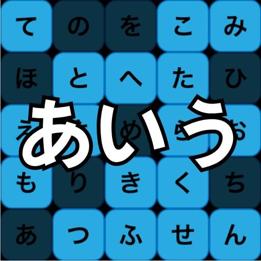 Learn Japanese Hiragana
