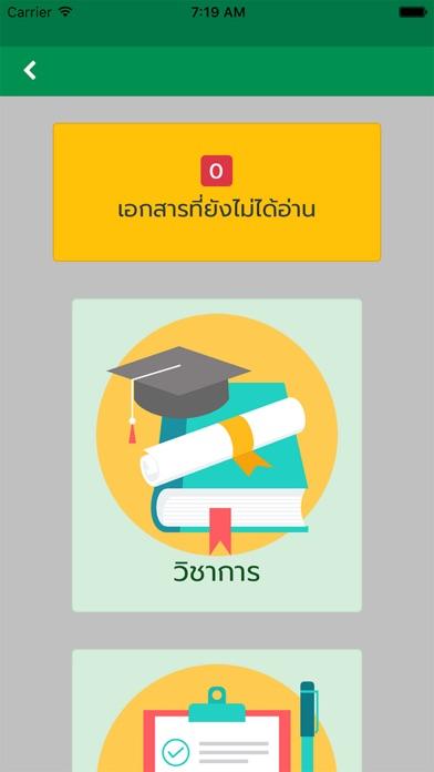 LPS.Mobile screenshot 4