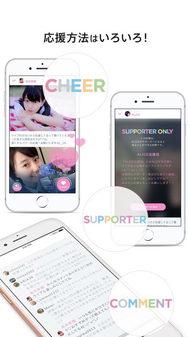CHEERZ -ファンコミュニティサービス-のおすすめ画像4