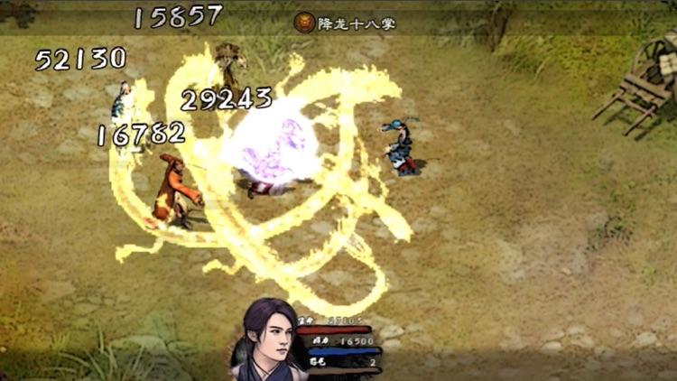 英雄群侠传II screenshot-8