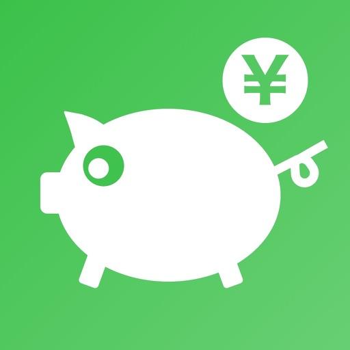 つもり貯金 | 目標や計画を設定して貯金を管理!