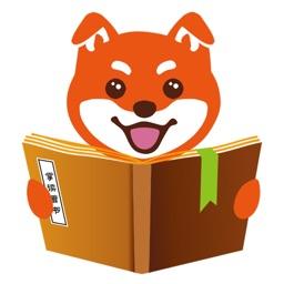 掌读-看书听书追书必备小说软件