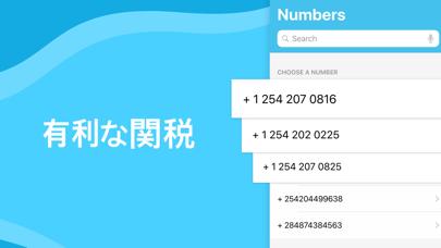 2枚目のSIMカード - 2つ目の電話番号のおすすめ画像4