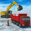 掘削機 市 建設 20 - iPhoneアプリ