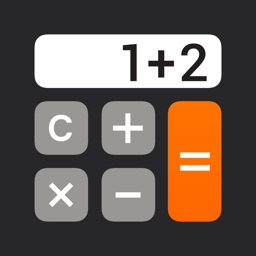 The Calculator ٞ