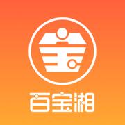 湘财证券百宝湘-股票、炒股软件