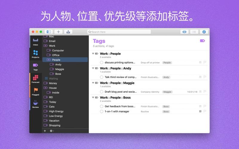 OmniFocus 3 Enterprise for Mac