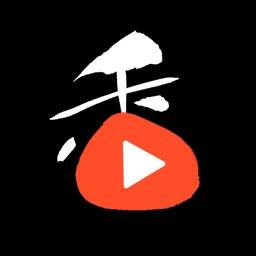 真香短视频