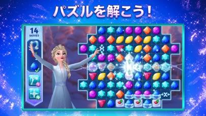 アナと雪の女王:フローズン・アドベンチャーのおすすめ画像7