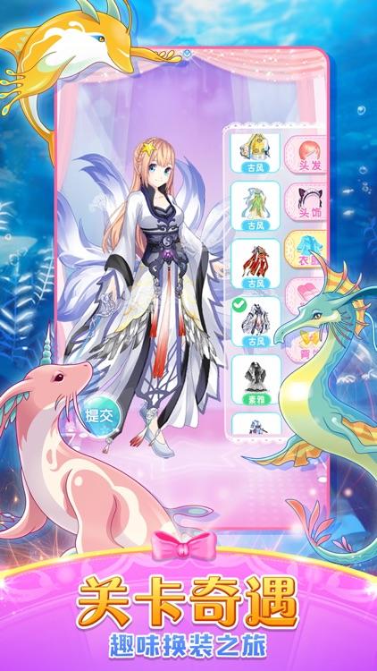 巴啦啦魔法变身2——小魔仙换装游戏 screenshot-4