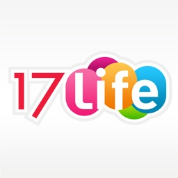 17Life生活電商