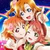 ラブライブ!スクールアイドルフェスティバルALL STARSアイコン