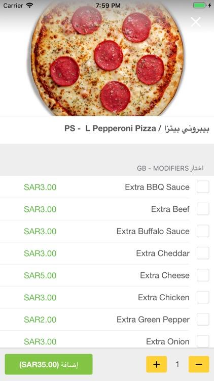 Pizza Station - الصفحة الرئيسي screenshot-3