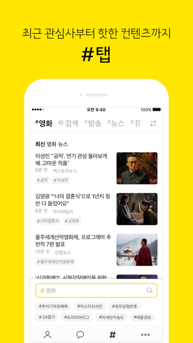 카카오톡 KakaoTalk for Windows