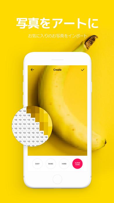 7Colors - Pixel Art Coloringのおすすめ画像3