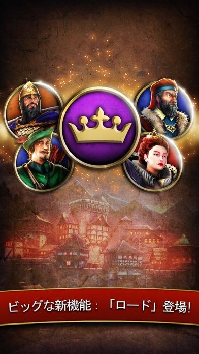 貴族達と騎士達Lords & Knights - MMOのおすすめ画像6