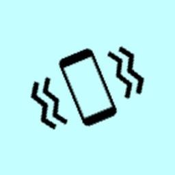iVibrate Calm - vibrate phone