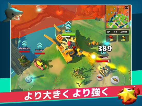 PvPets: Tank Battle Royaleのおすすめ画像2
