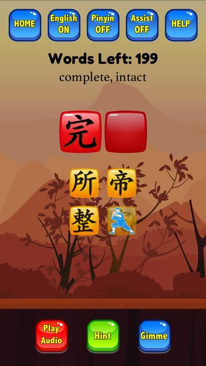 HSK Hero - Chinese Characters screenshot-5