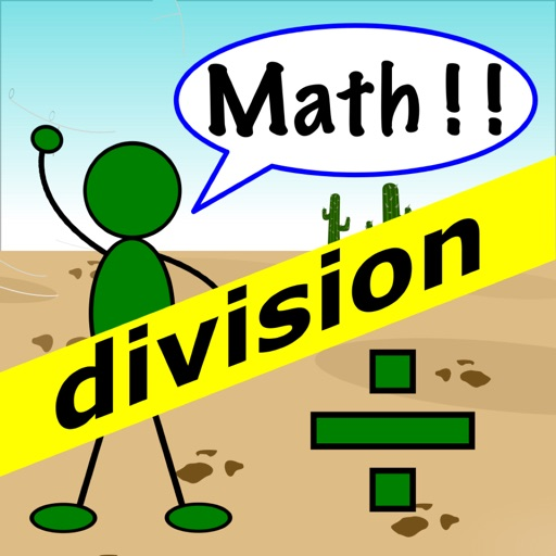 Division Flash Cards !