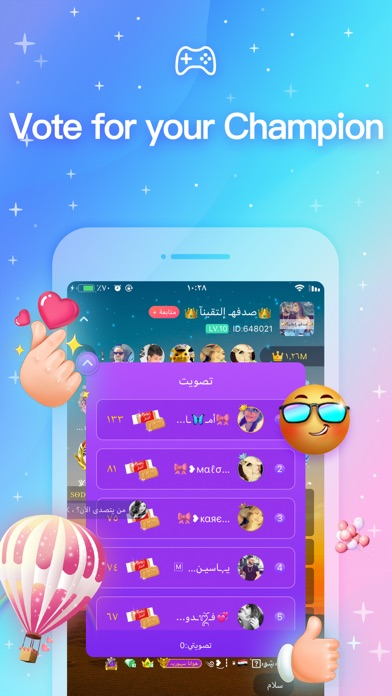 StarChat-Group Chat Rooms